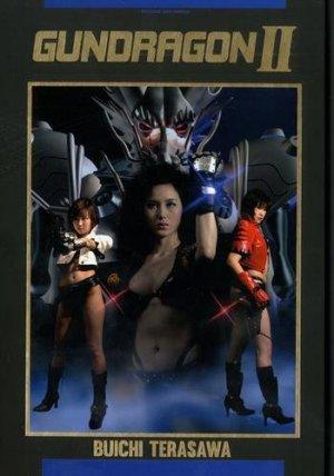 Gun Dragon Sigma 2 Deluxe