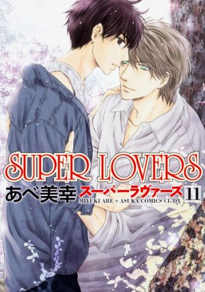 Super Lovers # 11