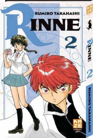 Rinne # 2