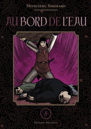 couverture, jaquette Au Bord de l'Eau 8  (Delcourt Manga)