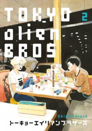 Tokyo Alien Bros. 2 Simple
