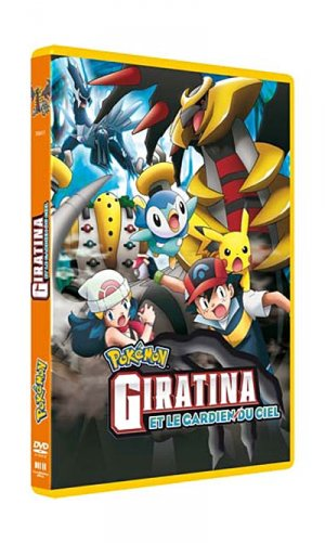 Pokemon - Film 11 : Giratina et le Gardien du ciel édition Simple