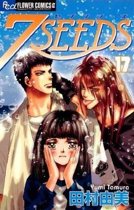 7 Seeds # 17
