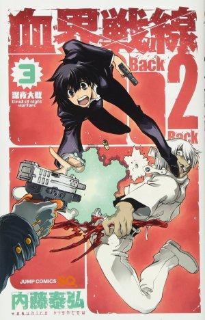 Kekkai Sensen - Back 2 Back # 3