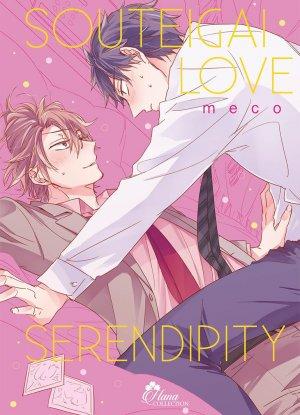 Souteigai Love Serendipity édition Simple