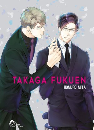 Takaga Fukuen édition Simple