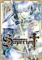 couverture, jaquette Superior Cross 2  (Square enix)