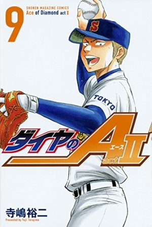 Daiya no Ace - Act II # 9