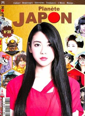 Planète Japon 39 Simple