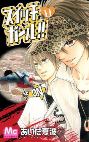 couverture, jaquette Switch Girl !! 11  (Shueisha)