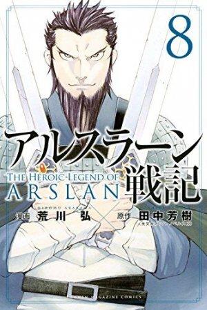 The Heroic Legend of Arslân # 8