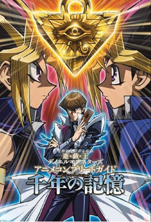 Yu-Gi-Oh! Duel Monsters Anime Complete Guide: Millennium Memory édition Simple