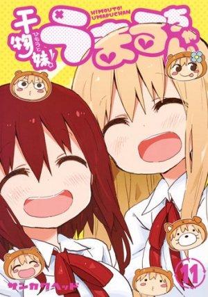 Himouto! Umaru-chan # 11