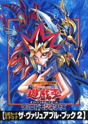Yu-Gi-Oh : The Valuable Book 2