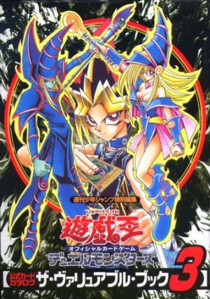 Yu-Gi-Oh : The Valuable Book 3