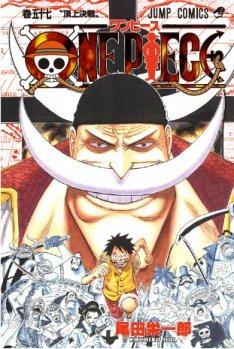 One Piece # 57