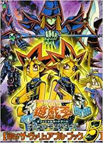 Yu-Gi-Oh : The Valuable Book 5