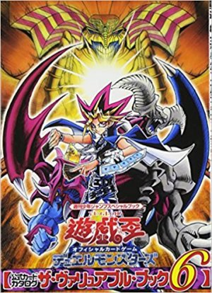 Yu-Gi-Oh : The Valuable Book 6