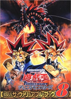Yu-Gi-Oh : The Valuable Book 8