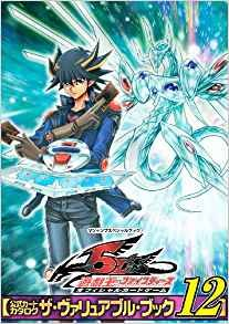Yu-Gi-Oh : The Valuable Book 12