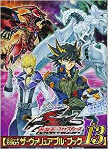 Yu-Gi-Oh : The Valuable Book 13