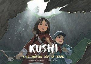 Kushi # 3