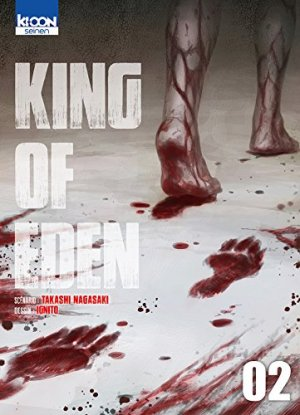 King of Eden # 2