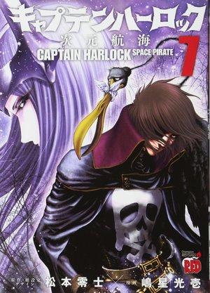 couverture, jaquette Capitaine Albator : Dimension voyage 7  (Akita shoten)