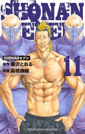 couverture, jaquette Shonan seven 11  (Akita shoten)