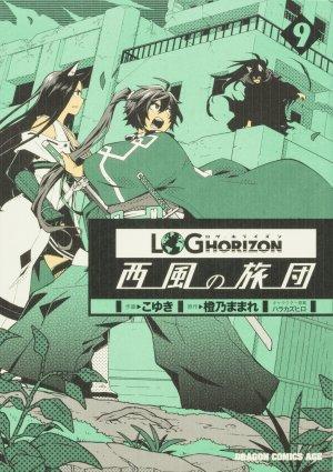 Log Horizon - La brigade du vent de l'Ouest # 9