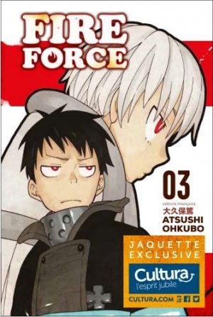 Fire force 3