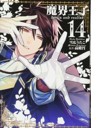 Devils and Realist 14 Manga