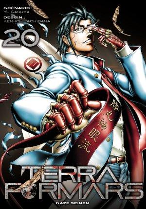 Terra Formars # 20
