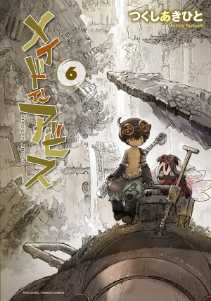 Made in Abyss # 6