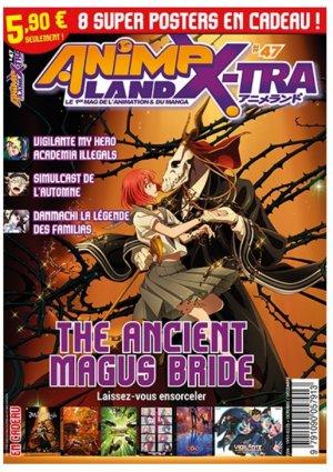 Animeland # 47