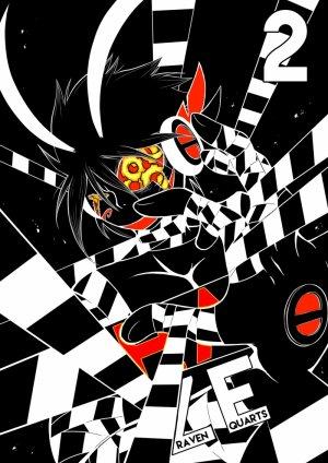 Haze 2 Global manga