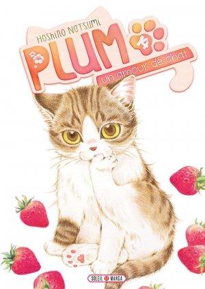 Plum, un amour de chat 14 simple