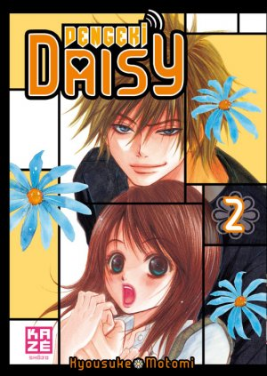 Dengeki Daisy T.2
