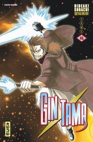 Gintama # 46