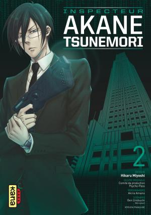 couverture, jaquette Psycho-pass, Inspecteur Akane Tsunemori 2  (kana)