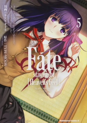 Fate/Stay Night - Heaven's Feel # 5