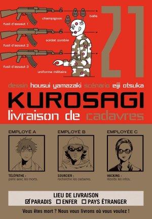 Kurosagi - Livraison de cadavres 21 simple
