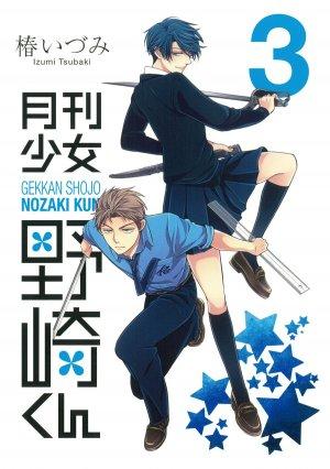 Gekkan Shôjo Nozaki-kun 3