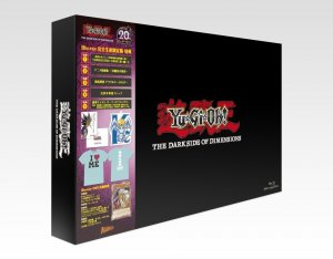 Yu-Gi-Oh! The Dark Side of Dimensions édition Collector