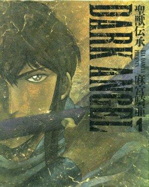 couverture, jaquette Dark Angel 1  (Kadokawa)