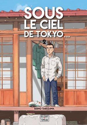Sous le ciel de Tokyo... 2 Simple