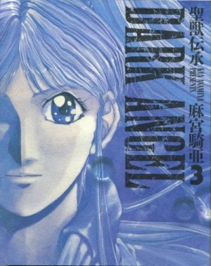 couverture, jaquette Dark Angel 3  (Kadokawa)