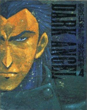couverture, jaquette Dark Angel 4  (Kadokawa)