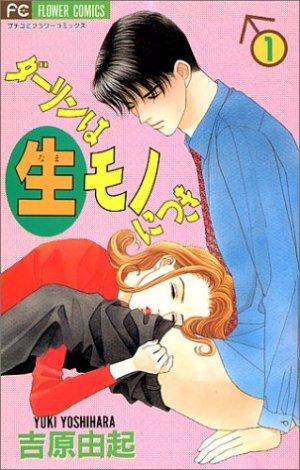 Darling, la Recette de l'Amour édition Japonaise