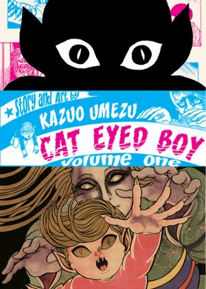 Neko-me Kozou édition USA